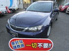 スバル インプレッサハッチバック の中古車 1.5 i-L 神奈川県厚木市 22.0万円
