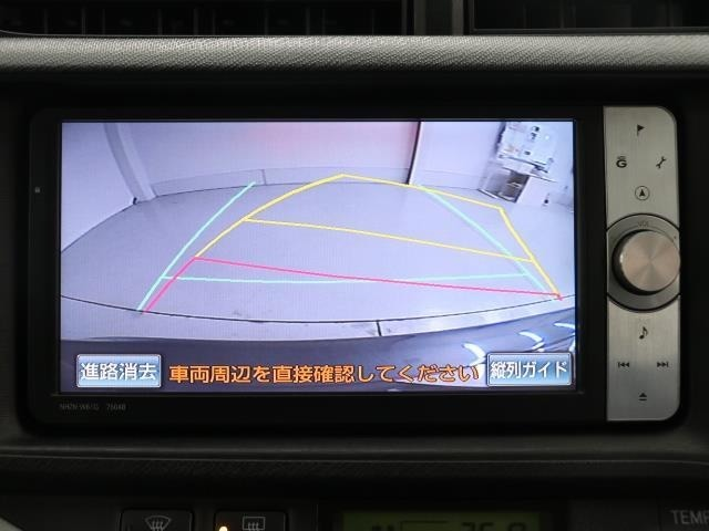 車庫入れをサポートしてくれるバックカメラ付きです。
