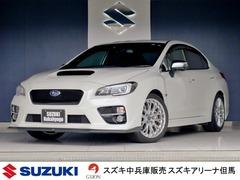 スバル WRX の中古車 S4 2.0GT-S アイサイト 4WD 兵庫県豊岡市 328.9万円