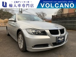 BMW 3シリーズ 320i ドラレコ/ETC/取説/記録簿