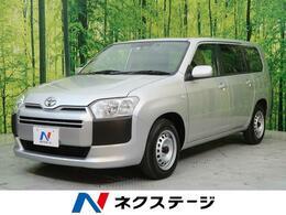 トヨタ サクシードバン 1.5 UL-X セーフティセンス SDナビ 禁煙車