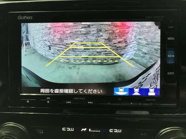 リアカメラがついているので、駐車や後進の際にとても便利です。