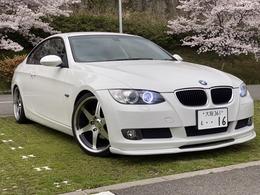 BMW 3シリーズクーペ 320i