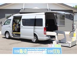 トヨタ ハイエースコミューター ウェルキャブ Dタイプ 9人乗り 車いす4台固定 電動リフト バックカメラ