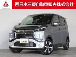 三菱 eKクロス 660 G 4WD 距離無制限保証3年付 メモリーナビ付