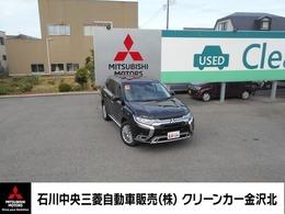 三菱 アウトランダーPHEV 2.4 G 4WD QC付き ナビ DTC