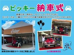 ★公式SNS更新中★YouTube・インスタグラムで車種の紹介やお得なイベントを配信中!!