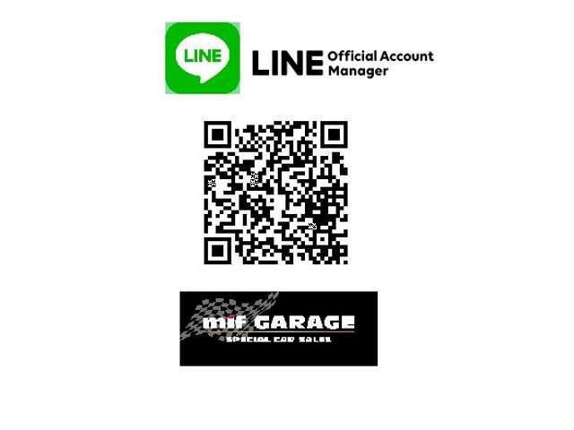 Bプラン画像:携帯でお車を探されている方必見!!mif garageではLINEでのお問合せも可能です。