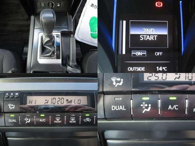Sモード&2ND STARTモード付6速オートマチック 花粉除去&フロント左右独立式フルオートエアコンで、車内は何時も快適です。