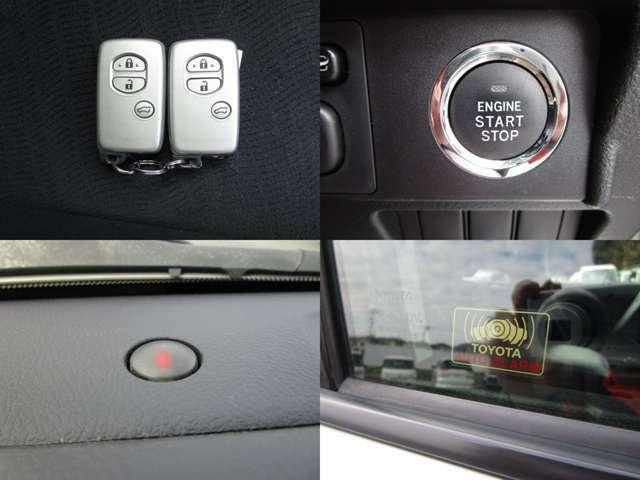 イモビライザー&アラームセキュリティ付スマートキーで、盗難防止 スタートシステムで、スタートボタンでエンジン始動が可能です。