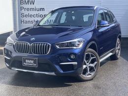 BMW X1 xドライブ 18d xライン 4WD 認定保証コンフォートPKG電動リアゲートLED