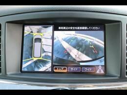 アラウンドビューモニターを装備しておりますので車庫入れが不安な方でも後方確認が容易に行えます。