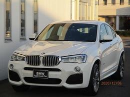 BMW X4 xドライブ28i Mスポーツ 4WD アダプティブLED