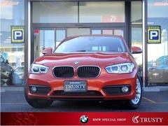 BMW 1シリーズ の中古車 118i 神奈川県厚木市 129.0万円