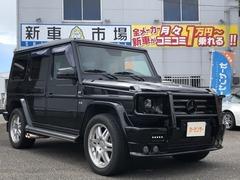メルセデス・ベンツ Gクラス の中古車 G500L 4WD 宮崎県宮崎市 285.8万円