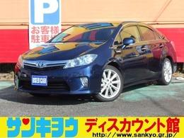 トヨタ SAI 2.4 S HDDナビ/地デジTV/クルコン/Bカメラ