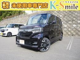 ホンダ N-BOX カスタム 660 G L ターボ ホンダセンシング 届出済未使用車 衝突軽減ブレーキ付
