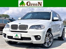 BMW X5 xドライブ 35i Mスポーツパッケージ 4WD 後期ターボ黒革パノラマSR地デジOP20AW