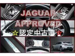 メーカーオプション「19インチ・Sunda・スタイル7016・アロイホイール」(¥108,000)。