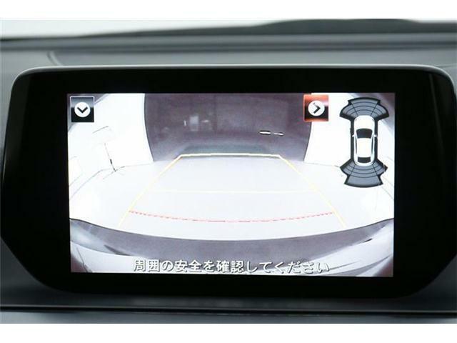 マツダコネクトナビ搭載!オプション装備のフルセグTV&DVD視聴対応♪BluetoothやUSBオーディオ機能も利用可能です♪安心のバックカメラ搭載!