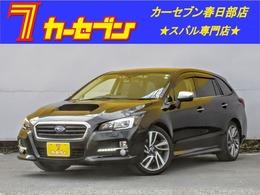 スバル レヴォーグ 1.6 GT-S アイサイト 4WD 黒革シ-ト 純正ナビ バックカメラLEDライト