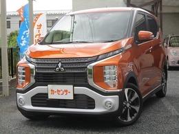 三菱 eKクロス 660 G 試乗車UP新車保証HVマット安全装備LED
