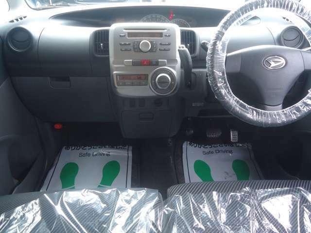安全装備のエアバッグはもちろんのこと急ブレーキを防ぎ安全にブレーキをかけてくれるABSも装着されています。