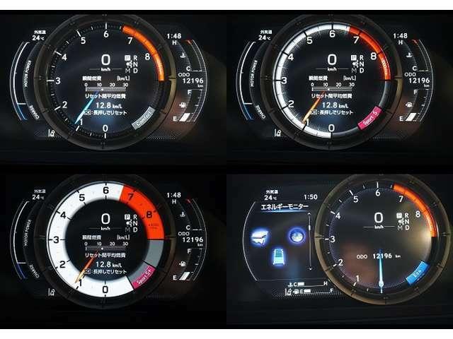 ◆ドライブモードセレクトスイッチ(Sport S+ / Sport S / Normal / Comfort / Eco / Custom)