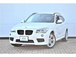 BMW X1 xドライブ 20i Mスポーツ 4WD 正規認定中古車 キセノン コンフォートA