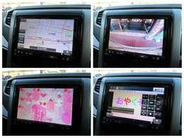 社外8型ナビが装備されております♪クリアな大画面で運転中も確認しやすいです♪安心のバックカメラ付♪フルセグとDVDの視聴もできます♪Bluetooth接続も可能なのでお好きな音楽を聴きながらドライブしてください♪