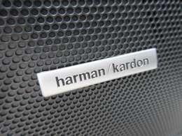 ハーマンカードンシステム♪ 音質もとてもよくなり、ドライブが楽しくなりますね♪