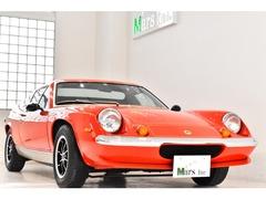 ロータス ヨーロッパ の中古車 type74 スペシャル 東京都練馬区 980.0万円
