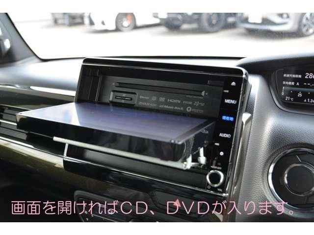 画面を開ければCD、DVDが入ります!お問い合わせは079-280-1118、カーズカフェ カーベル姫路東までお気軽にお電話ください^^
