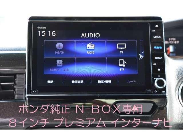 8型純正プレミアムインターナビ フルセグ地デジ/DVD/CD/SD/ビルトインUSBジャック/Bluetooth(ハンズフリー・音楽再生)/CD録音機能(約1000曲)/地図データ3年間無償更新^^
