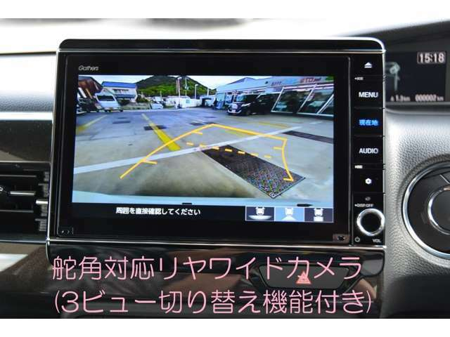 舵角対応リヤワイドカメラ付きです!画面に表示される切り替えボタンで、ノーマルビュー、ワイドビュー、トップダウンビューを切り替えて表示できます♪ハンドル切れ角対応のガイドラインも表示されますよ^^