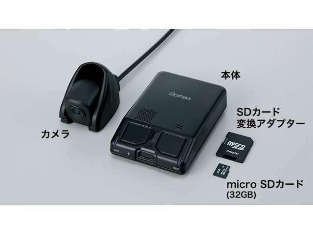 Aプラン画像:ホンダ純正ナビ・スマートフォン連動タイプのドライブレコーダーと、後方の録画と駐車時録画モードをプラスする後方録画カメラを追加取付けします。前方の映像と同期した後方の映像が録画できます。