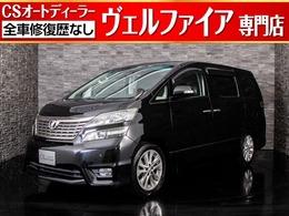 トヨタ ヴェルファイア 2.4 Z 黒革調シート/後席モニター/両側自動ドア