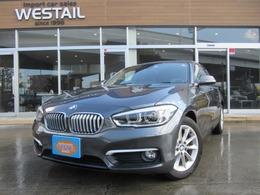 BMW 1シリーズ 118i スタイル 1オーナー 冬タイヤ LED Bカメラ ナビ