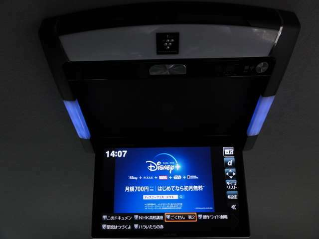 アルパインのPCX-R3500です☆10.2インチなので画面見やすいです★