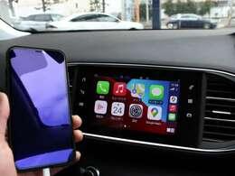 オプションの純正ナビに加え、お好きな音楽でドライブを楽しめるApple CarPlay&Andoroid Auto も使用可能!