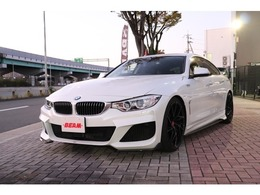 BMW 4シリーズグランクーペ 420i ラグジュアリー BEAMコンプリート黒革ACC地デジ低ダストB
