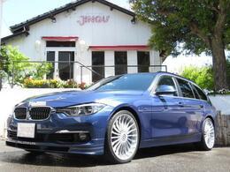 BMWアルピナ B3ツーリング ビターボ パノラマ レザー 20AW ナビ 右H D車