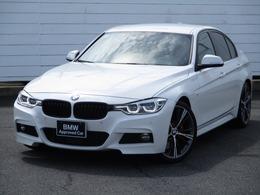 BMW 3シリーズ 340i Mスポーツ 禁煙ワンオーナー ブラックレザー ACC 20AW
