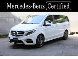 メルセデス・ベンツ Vクラス V220 d スポーツ ロング ディーゼルターボ レザーパッケージ AMGライン 認定中古車