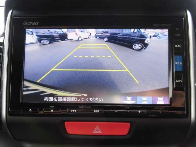 ◆◆「バックモニター」装備!!! ◆車両後方の映像を確認出来るので、駐車が苦手な方におススメです!