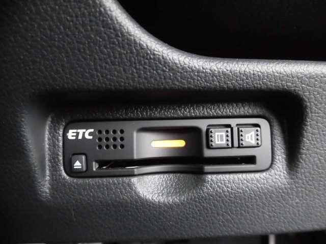 高速道路でのお出かけに、今や必需品のETC装備!これで料金所も止まらずにスイスイ♪