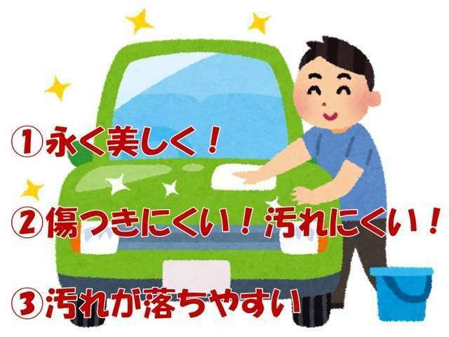 Aプラン画像:愛車を永く乗りたい方へ!カーコーティングを施工しておけば洗車もラクラク♪ご興味のある方はご相談ください!