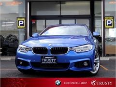 BMW 4シリーズグランクーペ の中古車 435i Mスポーツ 神奈川県厚木市 228.0万円