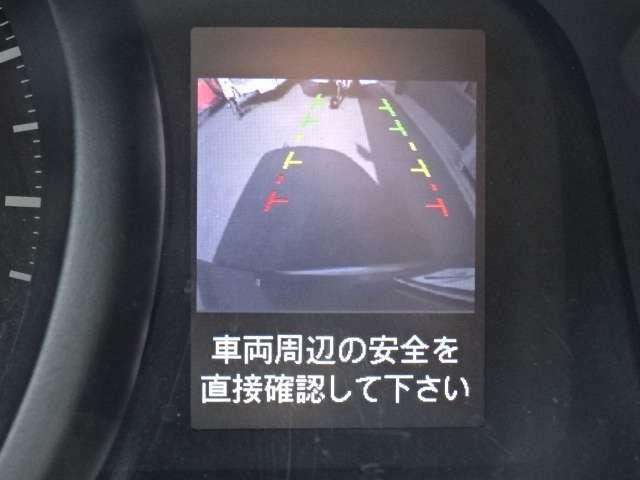 純正メーター上にはバックカメラが映し出されます♪
