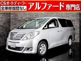 トヨタ アルファード 3.5 350G 4WD 禁煙車/両側自動ドア/クルーズコントロール